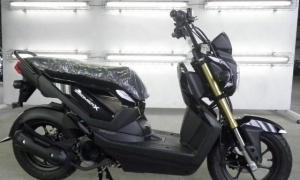 Скутер Honda zoomer X 110 Москва