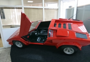 Детский автомобиль Lamborghini Countach Москва