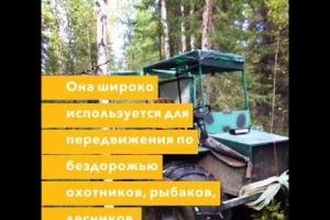 Каракат-болотоход (есть В наличии) Архангельск