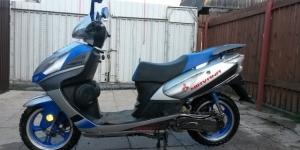 Скутер Irbis Nirvana 150cc (тюнингованый) Москва