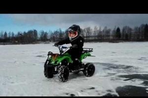 Электроквадроцикл детский Torino 800W Москва