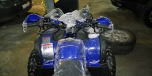 Новый взрослый квадроцикл Иркутск