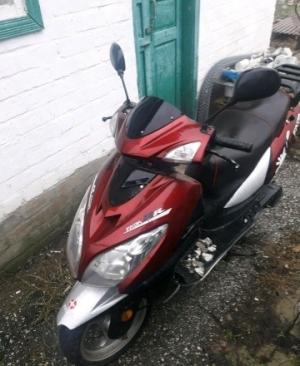 Продам скутер 150куб Волгоград