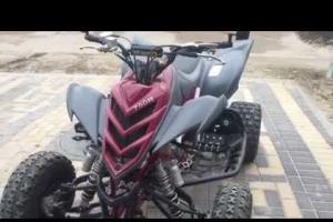 Yamaha Raptor YFM 700 R Волгоград