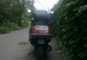 Honda foresight 250 Москва